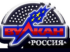 Вулкан Россия казино